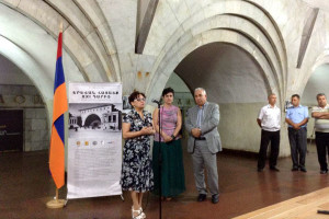 Photo exhibition «Yerevan: a glimpse from the XXI century»